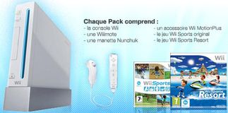 Gagnez un pack Wii Sports Resort